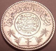 Buy Gem Unc Silver Saudi Arabia AH1354 (1935) 1/4 Riyal~Fantastic~Free Shipping