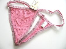 Buy A0170 Teri Intimate NEW Grid Silver Shimmering Stretch Microfiber Thong S M L PR