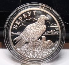 Buy Fantasy Silver-Plated Proof Russia 2002 Rouble~Golden Eagle~Free Shipping