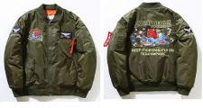 Buy Men's Jacket - Yeezus Tour Ted's Company Fashion Style