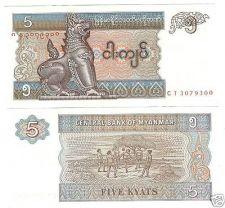 Buy MYANMAR 5 KYATS UNCIRCULATED AWESOME LION~HACKEY SACK~