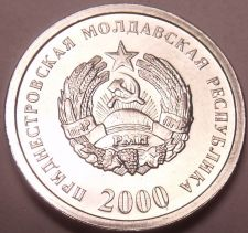 Buy Gem Unc Transnistria 2000 1 Kopeek~Great Price~1st Year For Coinage~Free Ship
