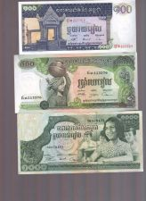 Buy Cambodia Banknote Set ALMOST UNCIRCULATED