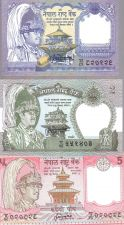 Buy Nepal Banknote Set UNC