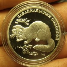 Buy Fantasy Silver-Plated Proof Russia 2012 2 Roubles~Alpine Weasel~Free Shipping