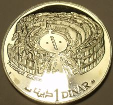 Buy Rare Silver Proof Tunisia 1969-F.M.N.I. Dinar~The Colosseum~Free Shipping