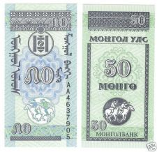 Buy MONGOLIA 50 MONGO AWESOME UNCIRCULATED NOTE~SUPER COLOR