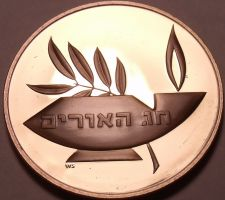 Buy Massive Franklin Mint Bronze Proof Medallion~The Star Of David/Lamp~Free Ship