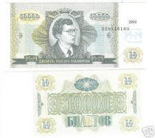 Buy RUSSIA 10,000 MMM MAVRODI ROUBLES UNC NOTE~~FREE SHIP~~