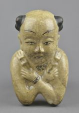 Buy A RARE MING DYNASTY CIZHOU WARE CERAMIC IN THE FORM OF A BOY