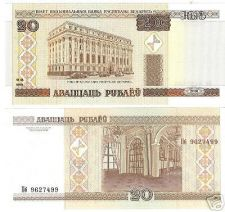 Buy CRISP UNC BELARUS 20 RUBELI RAISED SEAL NOTE~FREE SHIP~
