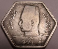 Buy Scarce Silver Egypt AH1363 (1944) 2 Piastres~32,000 Minted~Free Shipping