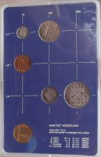 Buy GEM UNCIRCULATED NETHERLANDS MINT ISSUED 1983 6 PIECE SET~SCARCE~FREE SHIPPING~