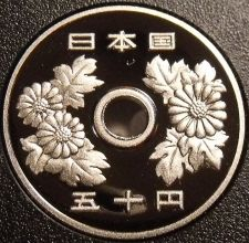 Buy Gem Cameo Proof Japan Year 4 (1992) 50 Yen~Chrysanthemum Blossoms~Free Shipping