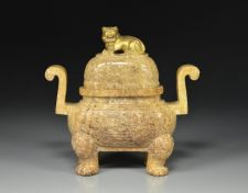 Buy A FINE CHINESE CARVED HARDSTONE COVERED CENSER