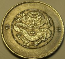 Buy Chinese Fantasy Issue Huge 39.1mm Medallion~Dragon~Free Shipping