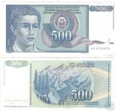 Buy YUGOSLOVIA 500 DINERA HIGH DENOMINATION NOTE~FREE SHIPPING~WE HAVE BANKNOTES~