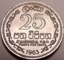 Buy Gem Unc Ceylon 1963 25 Cents~Double Security Edge~1st Year Ever~Free Shipping~