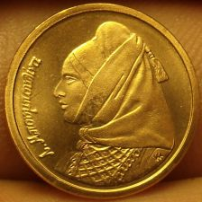 Buy Gem Unc Greece 1998 Drachma~Lascarina Bouboulina~Full Masted Ship At Sea~Fr/Ship