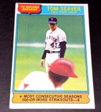 Buy VINTAGE TOM SEAVER METS 1975 TOPPS #5 GD-VG