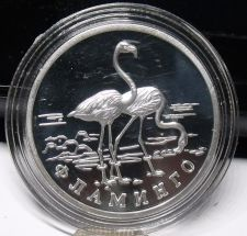 Buy Fantasy Silver-Plated Proof Russia 1997 Rouble~Lesser Flamingos~Free Shipping