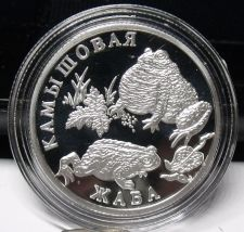 Buy Fantasy Silver-Plated Proof Russia 2004 Rouble~Rush Toad~Free Shipping