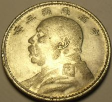 Buy Chinese Fantasy Issue Huge 39.1mm Medallion~Fat Man Dollar~Free Shipping