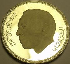 Buy Rare Silver Proof Morocco AH1396 (1976) 50 Dirhams~4,400 Minted~Green March~Fr/S