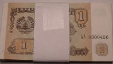 Buy Gem Crisp Unc Pack Of 50 Tajikistan 1994 One Ruble Notes~Free Shipping~