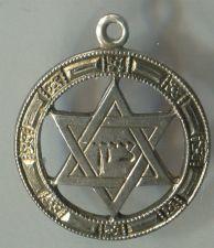 Buy JUDAIC CHARM : STAR OF DAVID marked STERLING