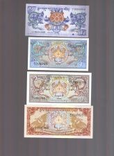 Buy Bhutan Banknote Set