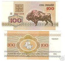 Buy BELARUS 100 RUBELI UNC BUFFALO BISON CRISP NOTE~FREE SH