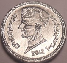 Buy Gem Uncirculated Pakistan 2012 One Rupee~We Have Middle Eastern Coins~Free Ship~