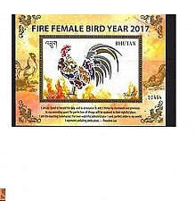 Buy Bhutan MNH 2017 Min Sheet Wood Female Bird Year