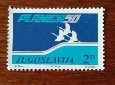 Buy Yugoslavia 1v Stamps 50th anniversary World Championship ski jump, Planica