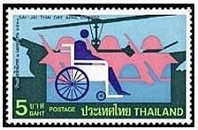 Buy Thailand 1v MNH stamp 1977 Invalid in Wheelchair and soldier