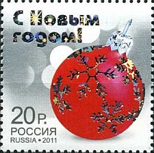Buy Russia, 2011 Happy New Year with Hologram effect on it