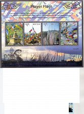 Buy Bhutan MNH 2016 Shetlet Prayer Flags Buddhist Thematic