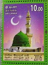Buy SRI LANKA 2017 1v Stamp religion Muslim Mosque Miladun-Nabi Festival