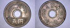 Buy 1953 YR28 Japanese 5 Yen World Coin - Japan - Y-72 - US Occupation