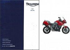 Buy 2006-2012 Triumph Tiger / Tiger ABS 1050 cc Service Manual on a CD