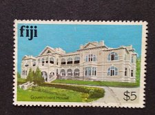 Buy Fiji 1v used 1979 Fine Used Government House