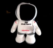 Buy ASIMO Honda Japan 4''Robot Plush Doll Suction Cup on glass