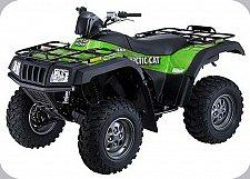 Buy 2004 Arctic Cat 250 300 400 500 ATV Service Repair Workshop Manual CD