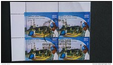 Buy INDIA STAMP 2015 BLOCK OF 4 WITH FIRST DAY CANCELLATIONON Engineers India Limite