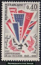 Buy France Victory in World War II mnh 1964