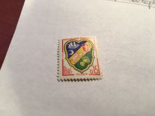 Buy France Coat of Arms 015f mnh 1960