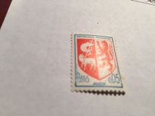 Buy France Coat of Arms 05 mnh 1963