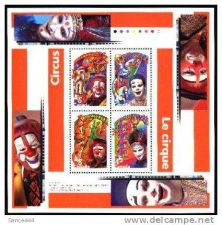 Buy Canada The Circus Souvenir Sheet mnh 1998