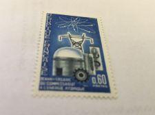 Buy France Atomic Energy Commission mnh 1965